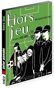 vignette de 'Hors jeu (Jafar PANAHI)'