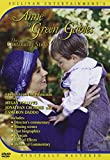 Anne of Green Gables: The Continuing Story [USA] [DVD]