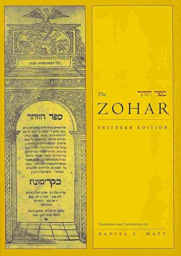 [(The Zohar: Volume 5)] [Translated by Daniel Chanan Matt ] published on (October, 2009)