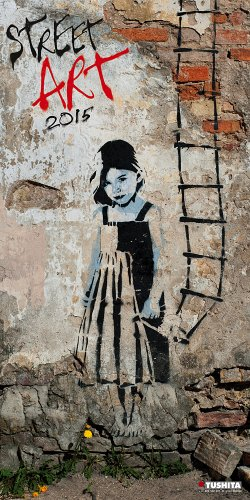 Street Art 2015 (Decor)