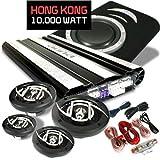 Car Hifi Set Hongkong mächtiges 10.000 Watt Auto-Lautsprecher-Set 4x Boxen 1x Endstufe 1x Subwoofer & Kabelset