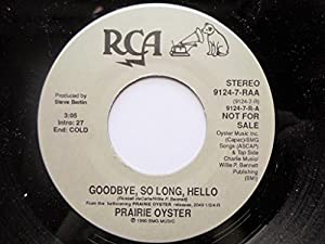 Prairie Oyster -  Different Kind Of Fire