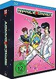 Space Dandy - 2. Staffel - Gesamtausgabe [4 Blu-rays]