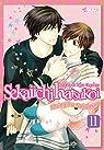 Sekaiichi Hatsukoi, tome 11 par Nakamura