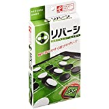 Portable Reversi (Standard) (japan import)