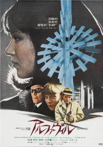 poster-de-pelicula-alphaville-11-x-17-en-japones-28-cm-x-44-cm-eddie-constantine-anna-karina-akim-ta