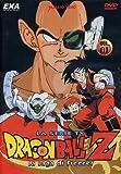 Dragon Ball Z - La Saga Di Freezer #01 (Eps 01-04)