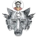 Schneespitze Werewolf Wolf Mask,Maschera di Lupo,Masquerade Cosplay,Party Supplies per Halloween, Masquerade, Giochi di Ruolo, Articoli per Feste