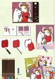 Djeco Watercolour Pencil Workshop