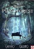 Piano Forest by Masayuki Kojima