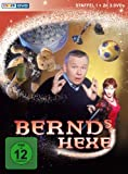 Bernds Hexe - Staffel 1 und 2 [3 DVDs]
