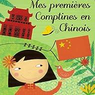 Mes premières comptines en chinois