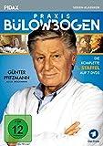 Praxis Bülowbogen, Staffel 1 / Die ersten 20 Folgen der Kultserie mit Günter Pfitzmann (Pidax Serien-Klassiker) [7 DVDs]