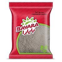 Bayara Cardamon Powder - 200 gm