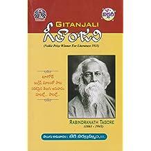 rabindranath tagore books in telugu free download