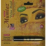Khojati Mumtaz Deluxe Kajal pencil Gold Series (Special Quality): in black by Simplyislam