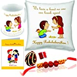 Printelligent Raksha Bandhan Gift For Sister & Brother. Rakhi Themed Combo Of Coffee Mug & Cushion Cover With Filler, Greeting Card Gift
