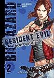 Resident Evil Heavenly Island 2