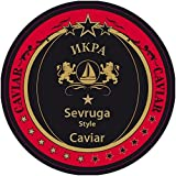 Vente: Le Caviar Baerii Classique 125g (Sturgeon Sibérie )