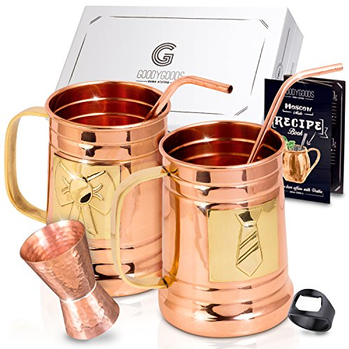 (Magnificent Moscow Mule Copper Mugs: Make Any Drink Taste Much Bettter! 100% Pure Solid Copper His & Hers Gift Set- 2 Hammered 18 OZ Copper Caps 2 Unique Straws, Jigger & Recipe Book! (copper, 18oz))