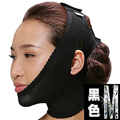 MZP Powerful face-lift / lift double chin [neck jaw sets] special face-lift mask + gift face massage wheel breathable , black m from Mzp Beauty