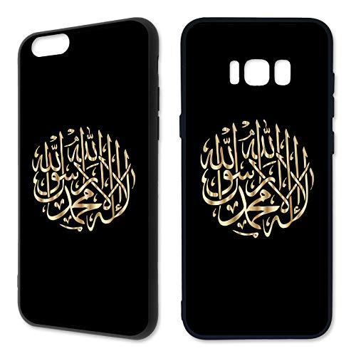 Handyhülle Allah für Apple iPhone Silikon Gott Muslim Mecqua Koran Islam Gott, Hüllendesign:Design 6 | Silikon Schwarz, Kompatibel mit Handy:Apple iPhone Xr