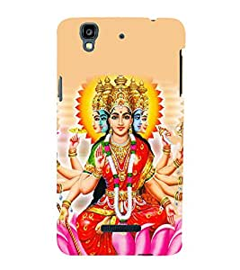 PrintVisa Designer Back Case Cover for YU Yureka Plus :: Yu Yureka Plus YU5510A (simadapters simcutter charging pads)