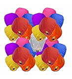 #8: Full Size Sky Lanterns/Paper Wish Lamp Multicolored Pack of 25