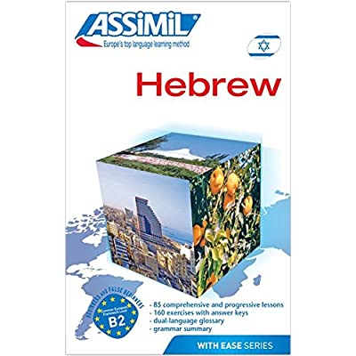 Download ASSIMIL Method - Hebrew With Ease - Book PDF Free - JoeReynard