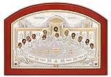 DAS ABENDMAHL Ikone Reliefbild Silber Gold Swarovski Handarbeit Made in Italy