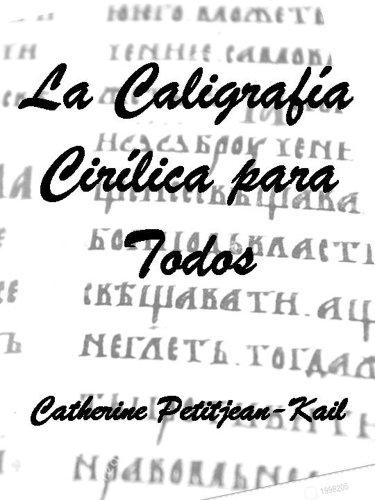 La Caligrafía Cirílica para todos (Escrituras del Mundo nº 2)