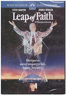 Leap of Faith (1992) [Uk Region]