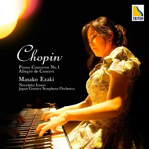 Chopin: Piano Concerto No. 1, Allegro de Concert Japan Allegro