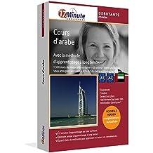 Cours d'arabe pour débutants (A1/A2). Logiciel pour Windows/Linux/Mac OS X. Apprendre les bases de l'arabe