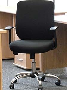 housse pour chaise de bureau housse seulement taille de si 232 ge 47x50cm 47x50cm dos couleur