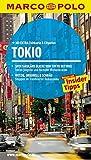 MARCO POLO Reiseführer Tokio: Reisen mit Insider-Tipps. Mit EXTRA Faltkarte & Reiseatlas