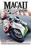Macau Grand Prix 2011 [Reino Unido] [DVD]