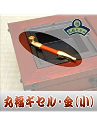 PIPE NEUVE A TABAC/PIPE JAPONAISE TRADITIONNELLE:Orange & Argent/Petit/en Bois!!