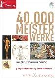 40.000 Meisterwerke (PC+MAC-DVD)