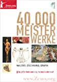 Software - 40.000 Meisterwerke (PC+MAC-DVD)