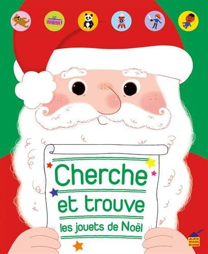 """<a href=""""/node/163340"""">Cherche et trouve les jouets de Noël</a>"""