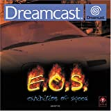 E.O.S. - Exhibition of Speed -