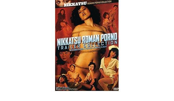 Already far nikkatsu roman porno phrase