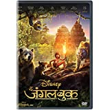 The Jungle Book - Autoplay Hindi