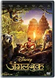 The Jungle Book - Autoplay Hindi ( 2016 ...