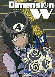 Dimension W Vol.4