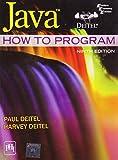 Java How to Program (early objects) (9th Edition) (Deitel) by Deitel & Deitel (4-Jul-1905) Paperback