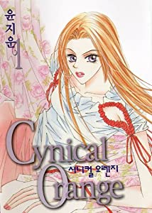 Cynical Orange Edition simple Tome 1