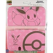 Coque new 3ds xl pokemon jeux vid o for Coque 3ds xl pokemon