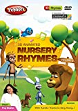 Pebbles Nursery Rhymes - Vol. 2 (DVD)